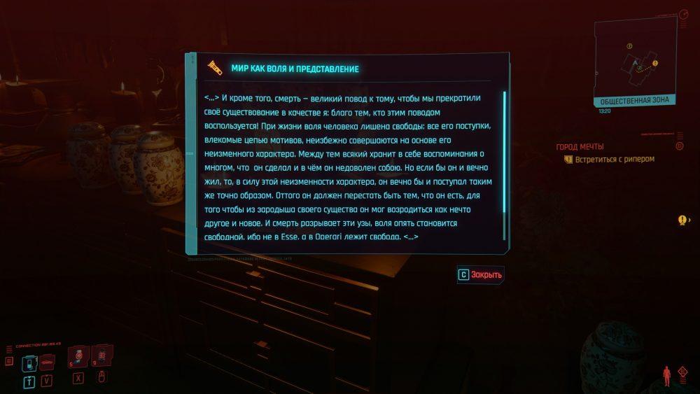Cyberpunk-16