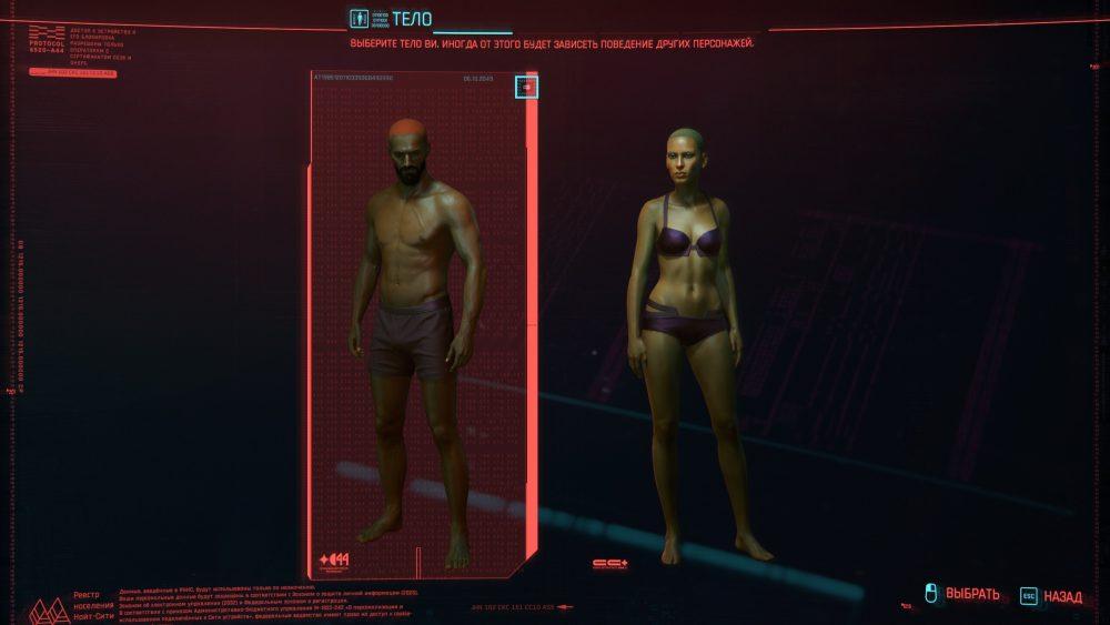 Cyberpunk-6