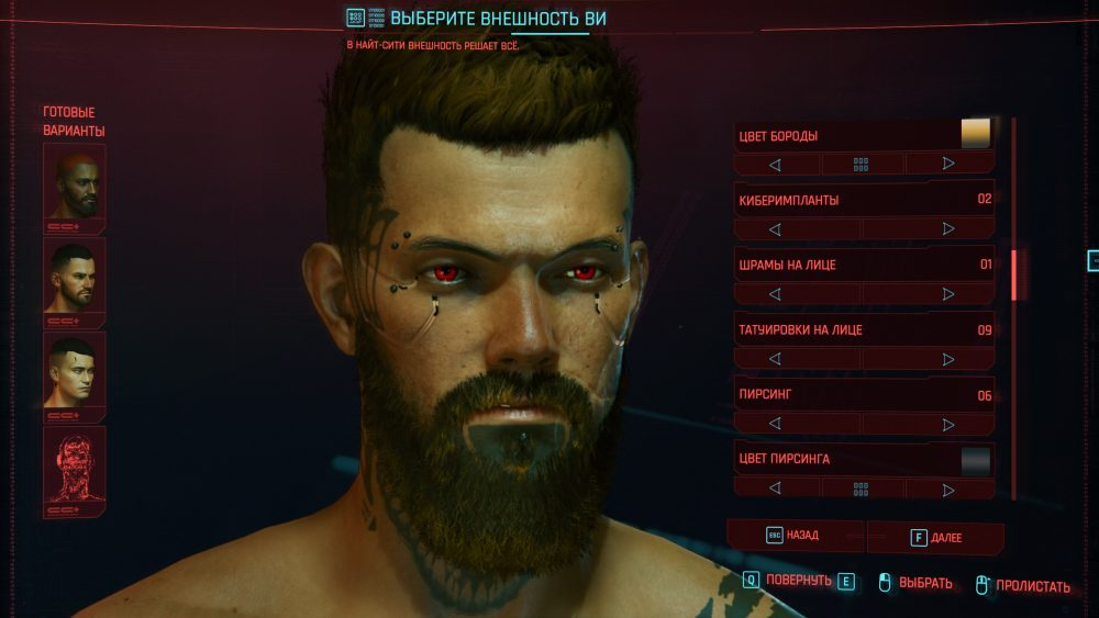 Cyberpunk-7