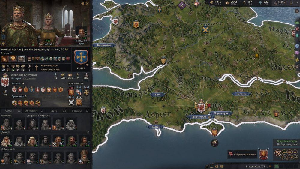 Скріншот із гри CK3