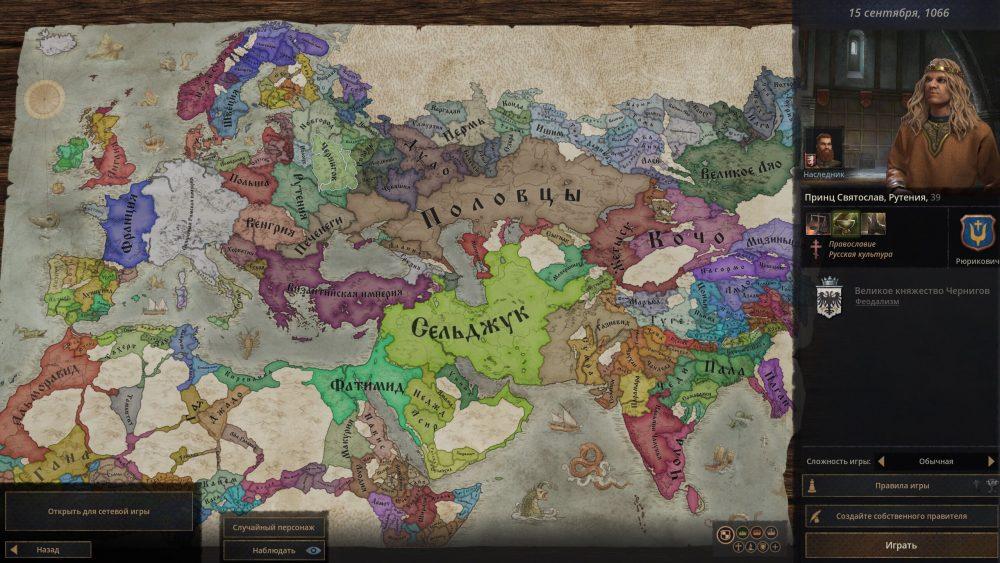 Карта світу в CK3