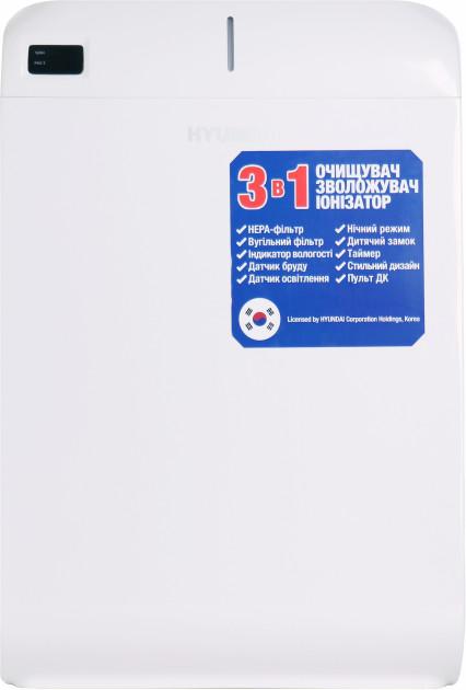 Очищувач повітря Hyundai HP-40