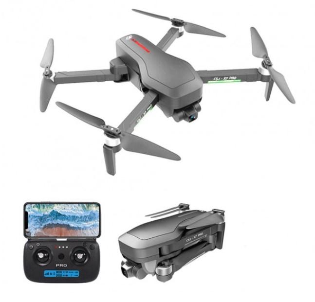 Квадрокоптер Toys-Sky CSJ-X7