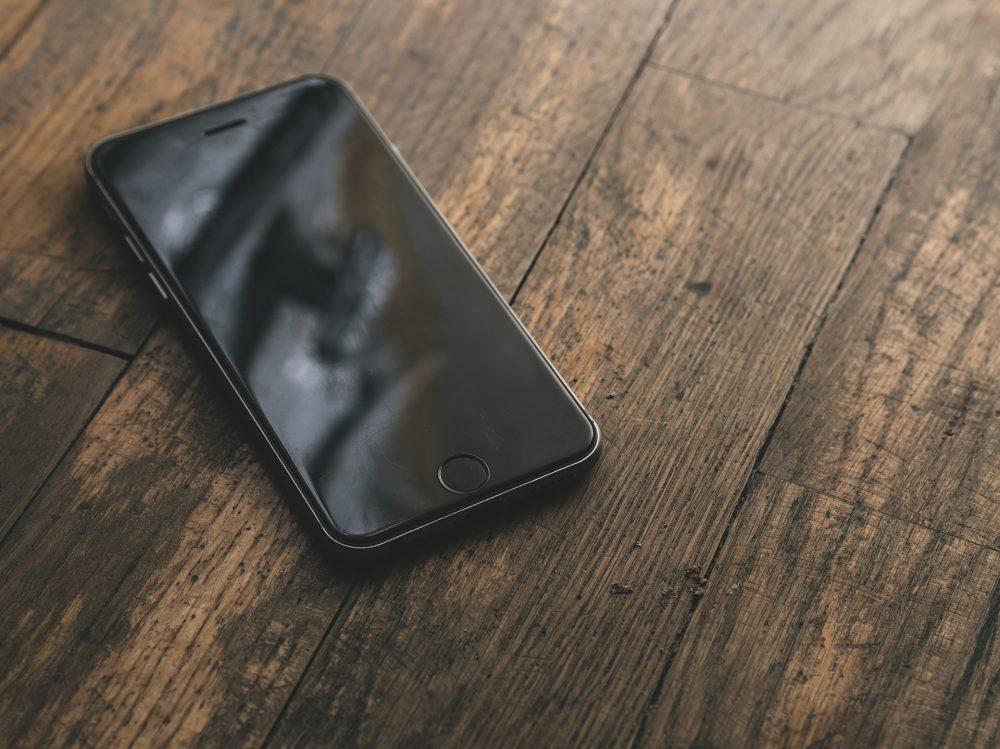 Способи знайти телефон