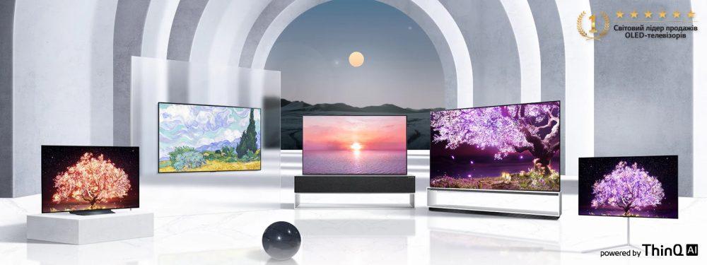 LG OLED LTV 2021