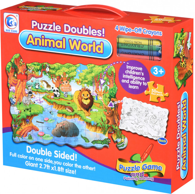 Пазл-розмальовка Same Toy Світ тварин 50 елементів