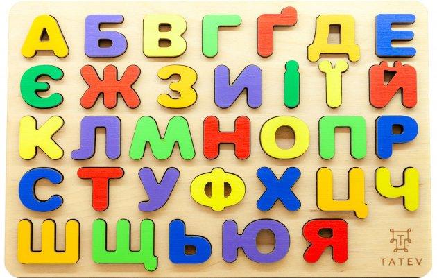 Пазл-вкладка Tatev дерев'яний