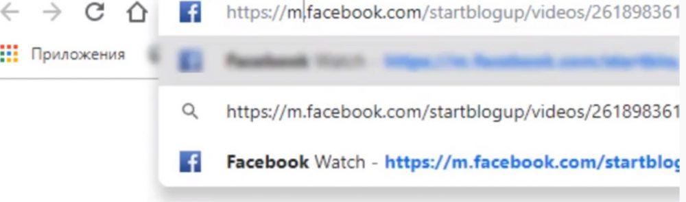 Як скачати відео із закритою групи Facebook