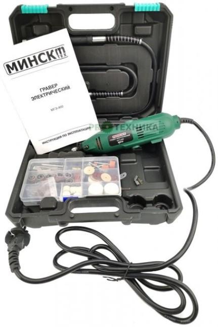 Гравер Мінськ МГЕ-400+гнучкий вал і набір насадок