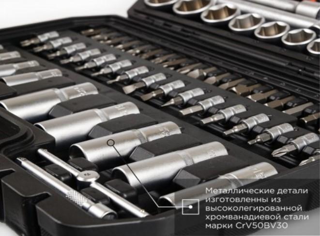 Профессиональный набор инструментов Polax 108 предметов