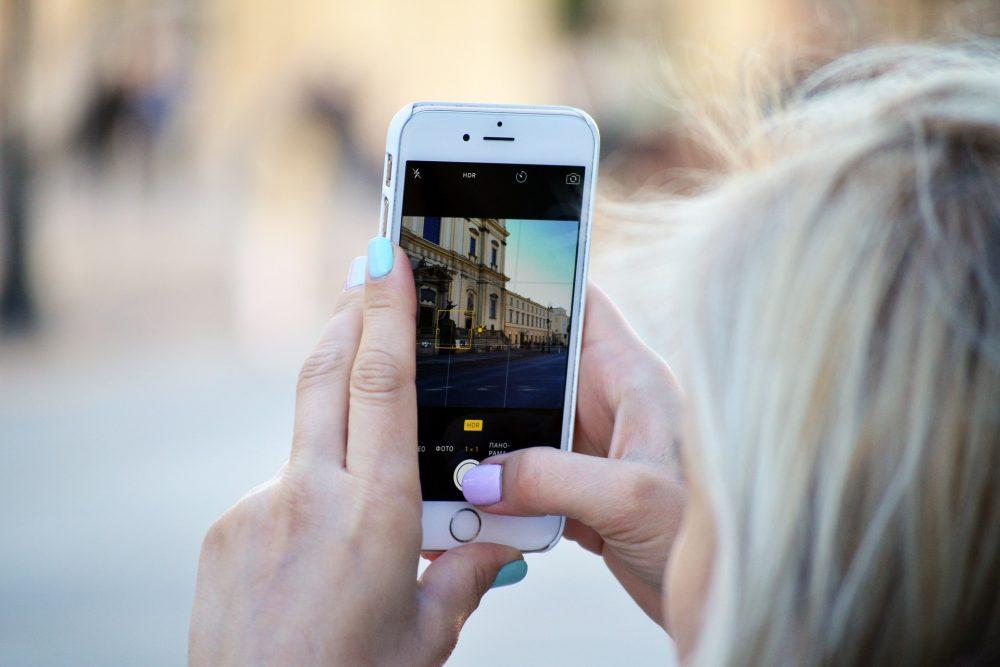 Как сделать скрытый аккаунт в Инстаграме
