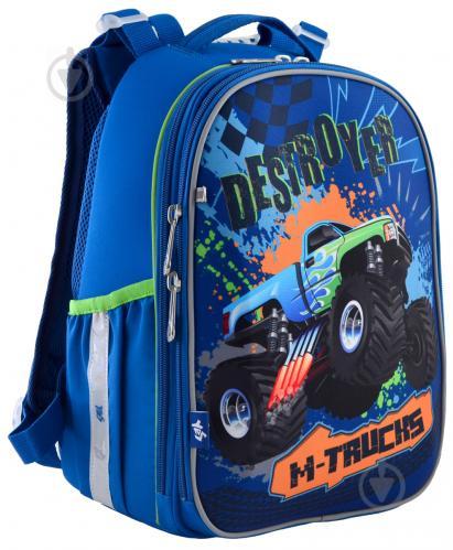 Рюкзак школьный YES H-25