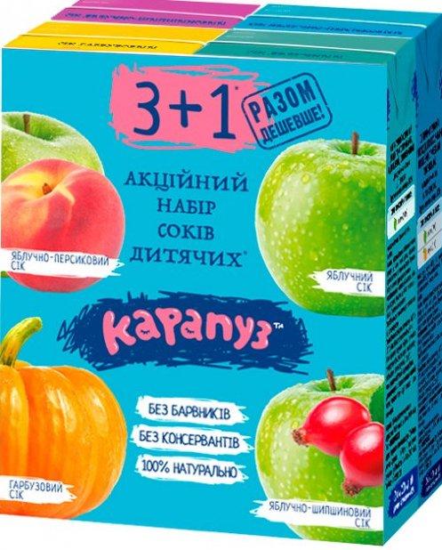 Набор соков Карапуз