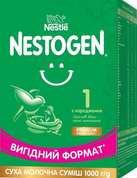Смесь сухая молочная Nestogen 1 с лактобактериями L. Reuteri