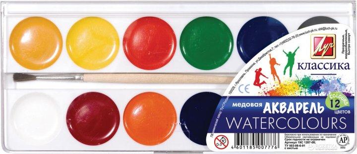 Фарби акварельні Луч Класика 12 кольорів