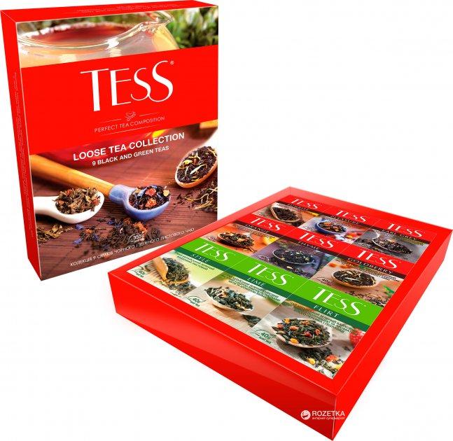 TESS Loose Tea Collection